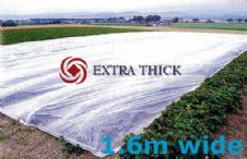 Extra Thick Crop Cover Fleece - 1.5m wide